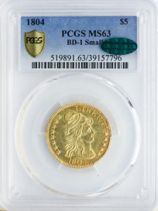 1804 $5 Draped Bust PCGS MS63