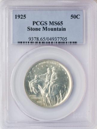 1925 Stone Mountain PCGS MS65