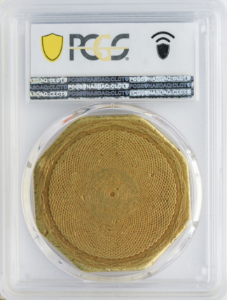 1852 $50 Humbert .887 Reeded Edge PCGS XF40 CAC