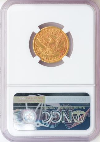 1882-CC $5 Liberty NGC AU55 CAC