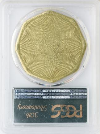 1851 $50 Humbert .800 Reeded Edge PCGS XF40