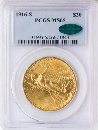 1916-S $20 Saint Gaudens PCGS MS65 CAC