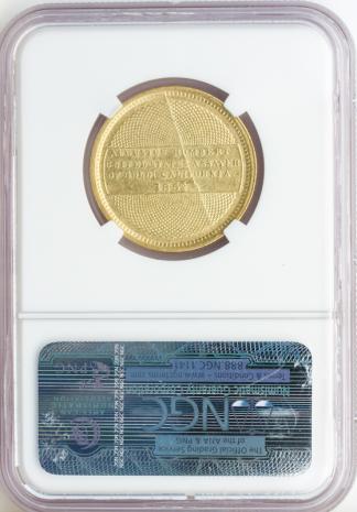 1852/1 $10 Humbert California Territorial NGC AU50