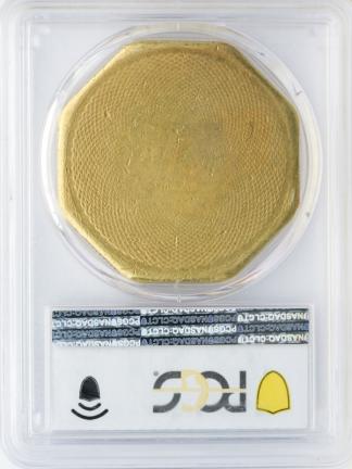 1852 $50 Assay .887 PCGS VF35