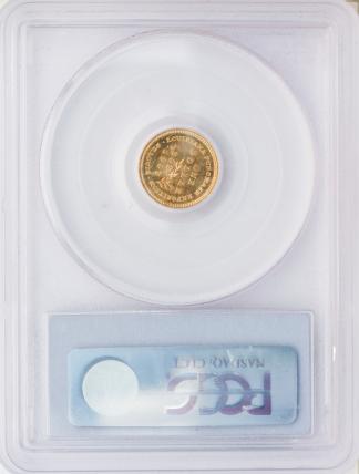 1903 Louisiana Purchase  Jefferson $1 PCGS MS65 CAC