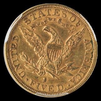 1895-S $5 Liberty PCGS AU58 CAC