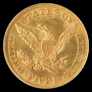 1861 $5 Liberty PCGS AU58