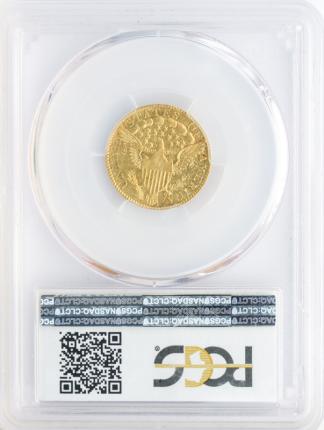 1796 $2 1/2 Draped Bust Stars PCGS AU58
