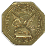 1851 $50 Humbert Reeded Edge .887 PCGS XF40 CAC
